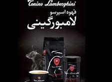 قهوه اسپرسو صد در صد عربیکا